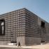 عکس - مرکز هنری Aranya , اثر دفتر تحقیقات و طراحی Neri&Hu , چین