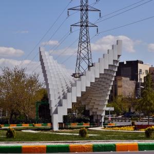 تصویر - المان معنویت , اثر محمد خوانساری , ایران , مشهد - معماری