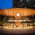 عکس - نمایشگاه مرکزی اپل (Apple) , اثر نورمن فاستر و همکاران , تایلند