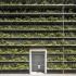 عکس - نمای سبز کارخانه ای در ویتنام