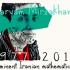 عکس - فراخوان سومین جشنواره ملی مریم میرزاخانی ، جشنواره ملی زن و علم،موضوع هنر و معماری