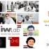 عکس - گروه معماری زاو از ایران , لیست نهایی جایزه معماری خاورمیانه