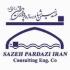 عکس - مهندسین مشاور سازه پردازی ایران