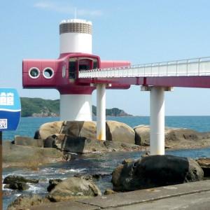 عکس - برج دیدبانی ashizuri در ژاپن