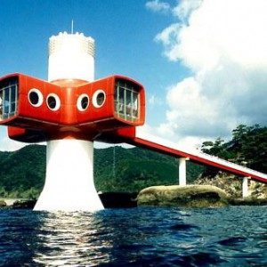 تصویر - برج دیدبانی ashizuri در ژاپن - معماری