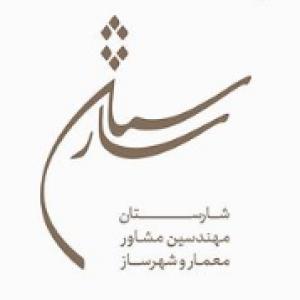 تصویر - مهندسین مشاور شارستان - معماری
