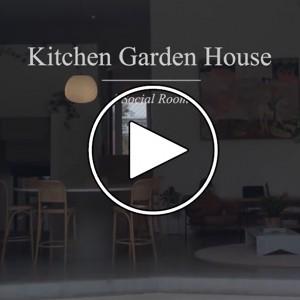 تصویر - مسکونی The Kitchen Garden house ، اثر تیم طراحی Owen Architecture - معماری