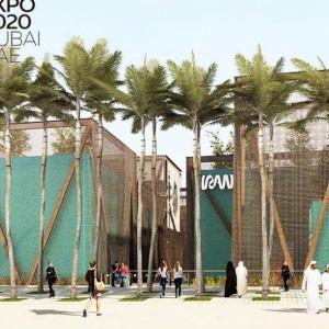 تصویر - پاویون ایران در اکسپو ۲۰۲۰ دبی - معماری