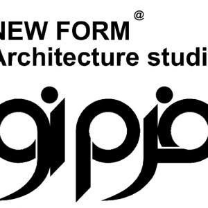 تصویر - استودیو معماری فرم نو  - معماری