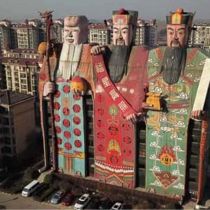 عکس -  رقابت زشتترین ساختمانهای چین برای ورود به تالار بدنامها
