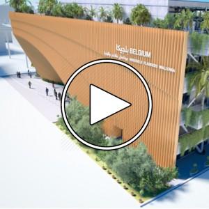 عکس - پاویون بلژیک (Belgian Pavilion) در اکسپو 2020 دبی