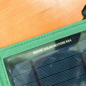 تصویر - ReVIVE انتقال دهنده انرژی خورشیدی به USB - معماری