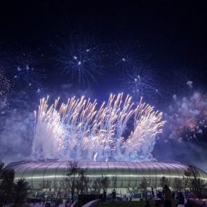 تصویر - استادیوم BBVA BANCOMER اثر Populous،مکزیک - معماری