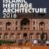 عکس - نخستین همایش بینالمللی معماری و هنر اسلامی در اسپانیا
