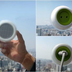 تصویر - پریز خورشیدی - معماری